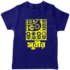 Customized-Name-New-Puja-Design-T-Shirt-Blue