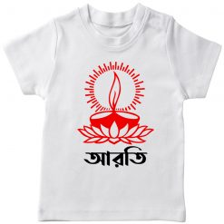 Customized-Name-with-Diya-T-Shirt-White