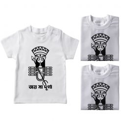 Joy-Ma-Durga-Combo-T-Shirt-White